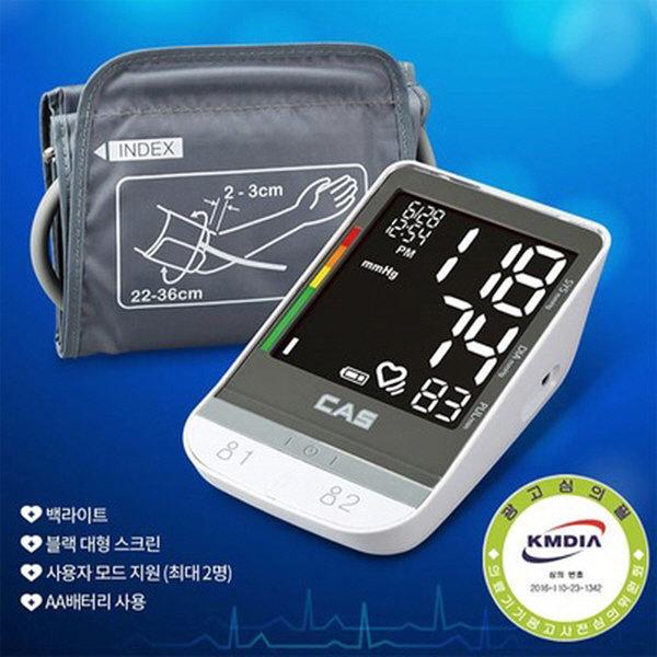 카스 자동 전자 혈압계 MD2540 2인메모리 혈압측정기