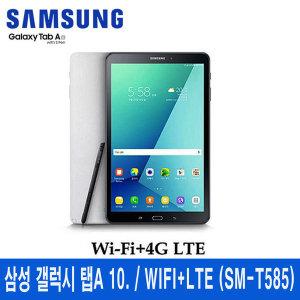 삼성전자 갤럭시탭A LTE+S펜 32GB(SM-P585/KT SK LTE)