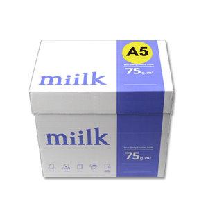 밀크 복사용지 A5용지 75g 1BOX(5000매) 무료배송
