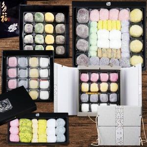 떡선물세트/찹쌀떡 두텁떡 쑥떡 합격떡 설선물 명절떡
