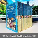 영어원서 the classic Enid Blyton collection 15권
