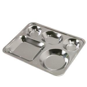 식판 모음/스텐 유아 급식 식당 간식 접시 배식판