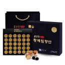 황제침향단 30환 1박스 고급 쇼핑백 증정 선물세트