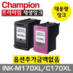 삼성재생잉크 INK-C170XL 컬러 SCX-1365 1360