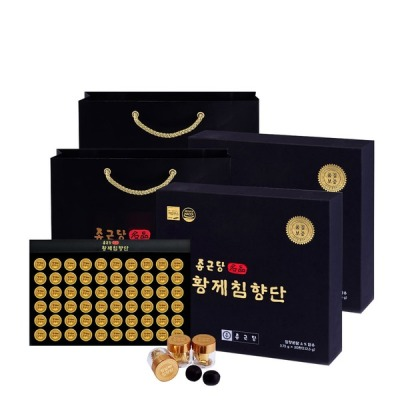 [종근당] 황제침향단 60환 2박스 고급 쇼핑백 증정 선물세트