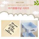 아기용품 서랍정리 스티커 옷장분류 스티커 시리즈