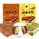 자유시간 초코바 (땅콩 12개) 1통 + (아몬드 12개) 1통