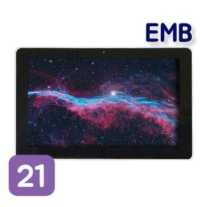 이엠비 21.5 안드로이드 태블릿 가성비 대형 대화면