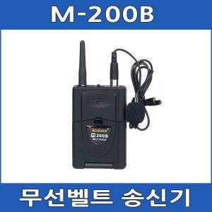 (오늘 발송) VICBOSS  M-200B 무선송신기 마이크