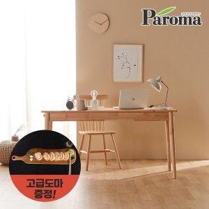 도마 선물  파로마 오니쉬 고무나무 원목책상 컴퓨터책상 1800