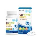 종근당 칼슘 마그네슘 비타민D 비타민C 1병 (3개월분)