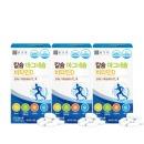 종근당 칼슘 마그네슘 비타민D 비타민C 3병 (9개월분)