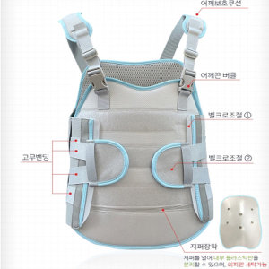 의료용 허리보호대 허리보조기 부목 이중압박 48cm