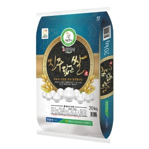 진주닮은쌀 20kg 임실농협 20년산 (이중지대포장)