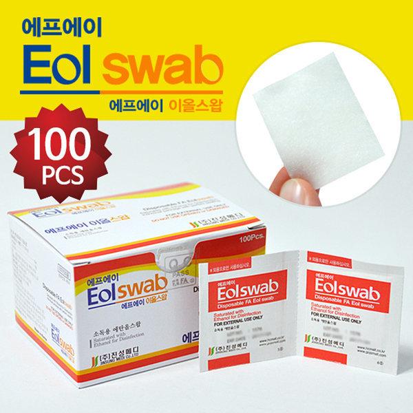 에프에이 FA알콜솜 1박스(100매) /알콜스왑/소독솜