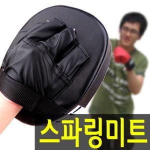 복싱 미트 /권투/격투기/태권도/장갑/글러브/스파링