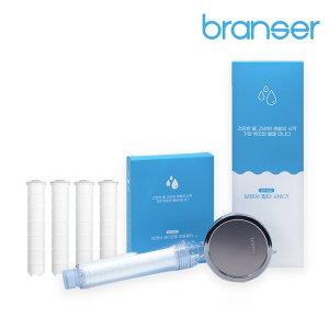 브랜서 녹물제거 염소제거 필터 샤워기 헤드 (BR-500)