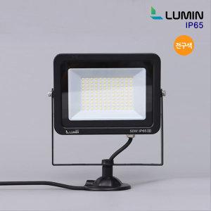 루민 LED 사각투광기 50W 블랙 전구색 / IP65 방수