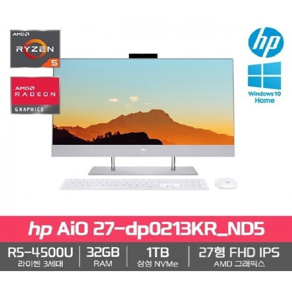 HP AiO 27-dp0213KR_ND5 (R5-4500U/32GB/1TB/Win10)