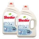 쉬슬러 센스티브 고농축 세탁세제 3.05L 2개 +사은품