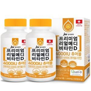 리얼메디 비타민D 츄어블 D3 비타민디 4000IU 1+1총2통