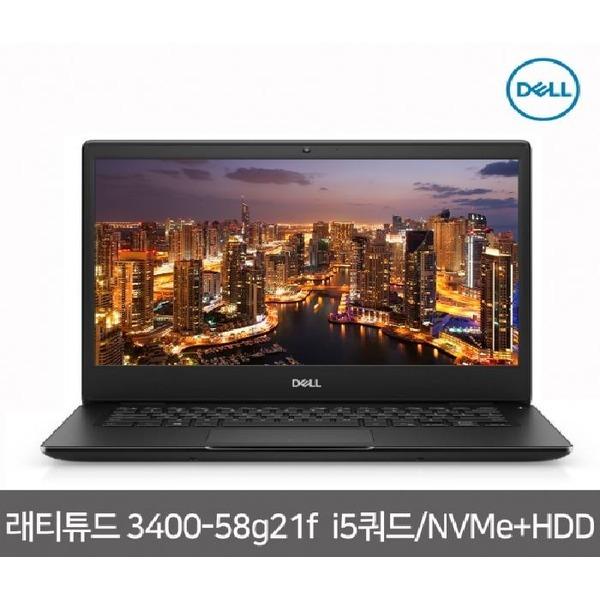 DELL 래티튜드 3400-58G21F (8GB/256GB/1TB/UHD620)