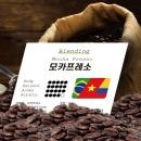 모카프레소 1kg/원두커피/원두 당일로스팅 홀빈