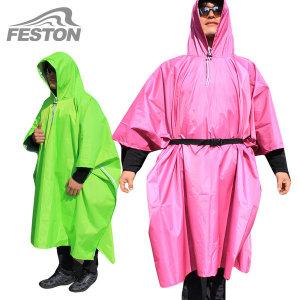 패스톤 판초우의 레인코트 등산 낚시 우비 비옷