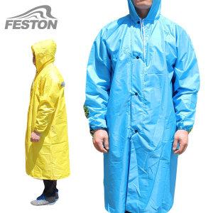 패스톤 장우의 레인코트 등산우의 낚시 우비 비옷