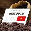 모카로부스타 G1 500g/원두커피/원두/커피 베트남 홀빈