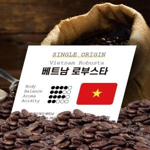 모카 로부스타 G1 1kg/원두커피/원두/커피 베트남 홀빈