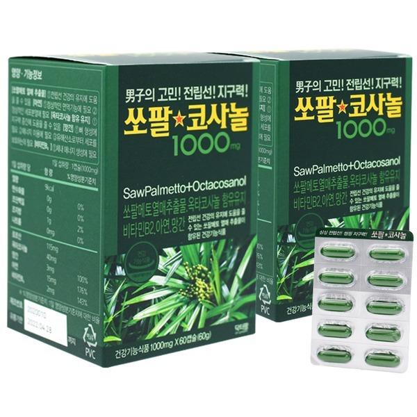 쏘팔코사놀 쏘팔메토 전립선 영양제 소팔메토 130캡슐