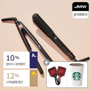 매직컬 W2010ME 전문가용 무빙쿠션 고데기 매직기