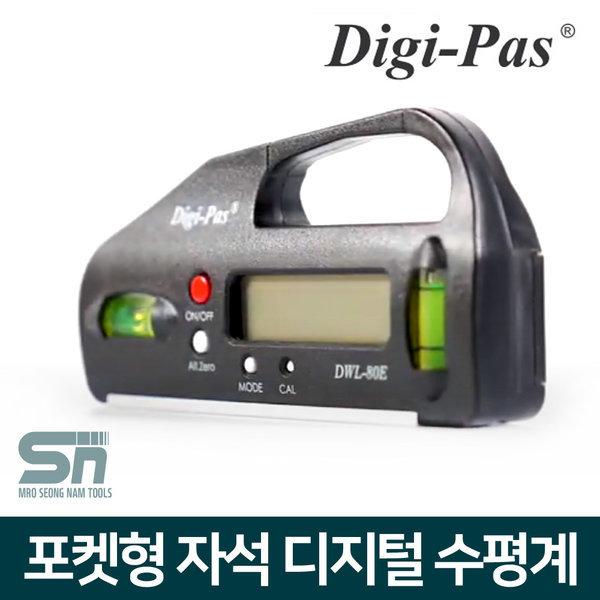 DigiPas DWL-80E 디지털 자석 수평계 수평기 경사계
