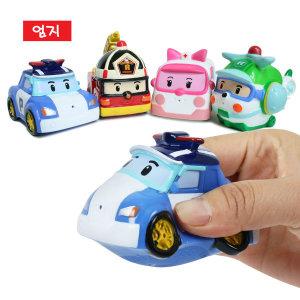로보카폴리 물총 엠버 헬리 로이 아기 목욕 장난감