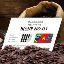 비브이No.01 500g/원두커피/원두/커피 당일로스팅 홀빈