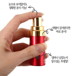 뉴이지가드+경보기 증정/호신용 스프레이 선물포장