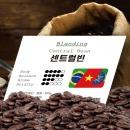 모카 센트럴빈 500g/원두커피/원두/커피 홀빈