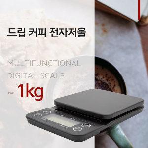 디지털 원두 드립 커피 저울 카페 BB201
