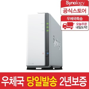 Synology DS120J NAS 1베이 스토리지 정품 공식스토어