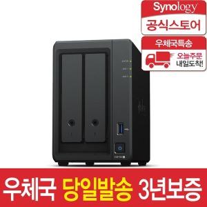 Synology DS720+ NAS 2베이 스토리지 정품 공식스토어