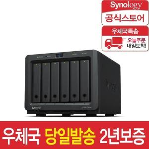 Synology DS620slim NAS 6베이 스토리지 공식스토어