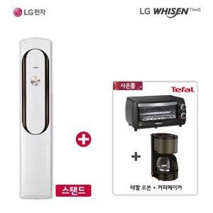 역시즌 LG 휘센 에어컨 씽큐 18형 FQ18VAKWU1