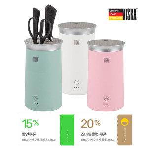 비스카 칼 살균 소독기 VK-SD5000KN 화이트