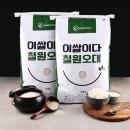 이쌀이다 철원오대 햅쌀 20kg 20년산/상등급/단일품종