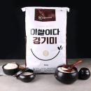 이쌀이다 경기미 햅쌀 10kg 20년산/상등급/최근도정