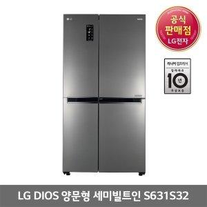 전국무료배송설치 LG 디오스 세미빌트인 양문형냉장고 S631S32..