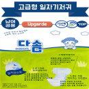 다솜 고급형 70매4팩 / 3-6kg / 신생아소형기저귀