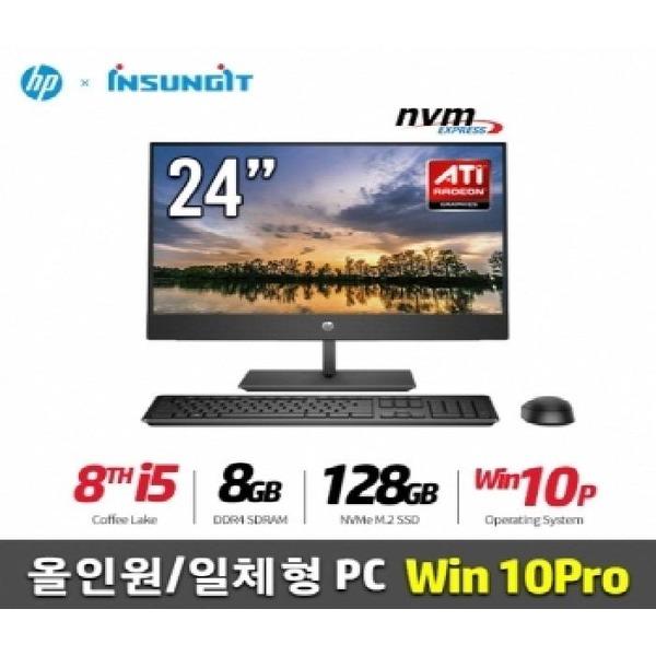 HP 400 G4 AIO i5-8500T/8GB/128GB/라데온530/윈10Pro