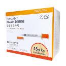 성심 인슐린 주사기 0.5cc 31G 8mm 100개입